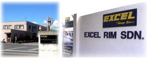 Excel Japan Corporate